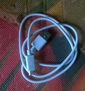 шнур без проводной для телефона