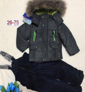 Зимний костюм Cokotu