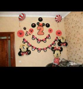 Украшения Минни Маус на день Рождения 2 года