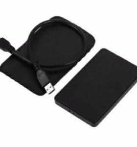 Корпус для внешнего SATA HDD жесткого диска