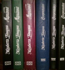Книги. Роман в 6ти томах