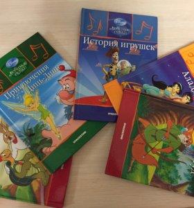 Сказки Disney (+ аудио)