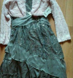 Новое платье DAGA + шубка-накидка 134