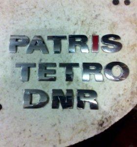 """Эмблема-надпись """"TRANSPORTER TDI"""""""