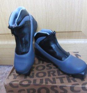Лыжные ботинки(SNS)