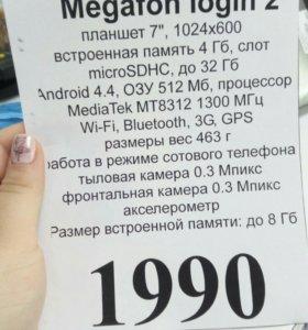 Планшет Megafon Login 2