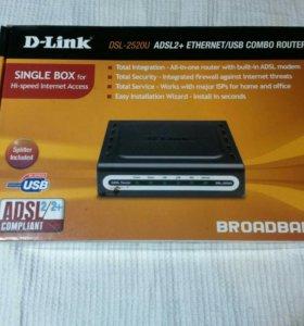 Роутер D-Link DSL-2520U