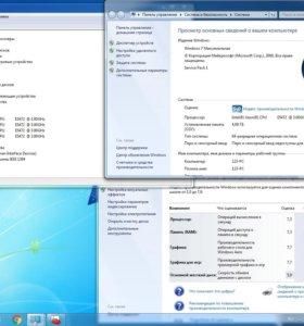 Комплект на Xeon Gigabyte ep45+e5472 3ghz x4