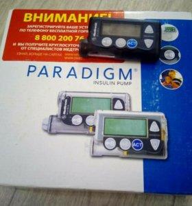 Paradigm pump 712 инсулиновая помпа
