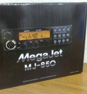 Рация MJ 850 новая
