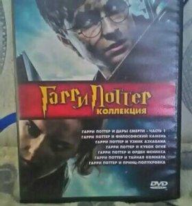 Гарри Поттер 7 в 1