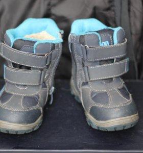 Зимние ботинки. разм 23