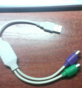 Переходник PS\2 - USB