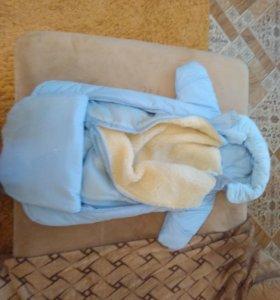 Комбинезон мешок