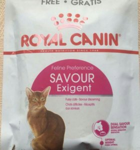Корм развесной сухой Royal Canin