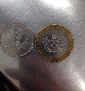 монеты 10 и 5