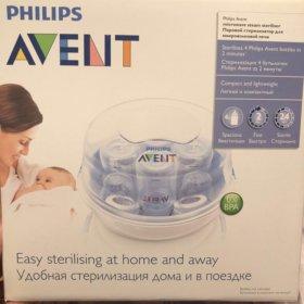 Стерилизатор для бутылочек Avent для СВЧ