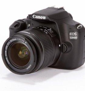 Фотоаппарат зеркальный Canon EOS 1200D 18-55