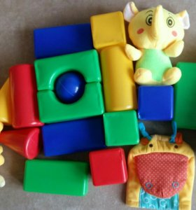 Игрушки для малышей, б/у