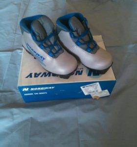 Ботинки для лыж детские Nordway Narvik 31 размер