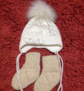 Шапка зимняя, носочки в подарок