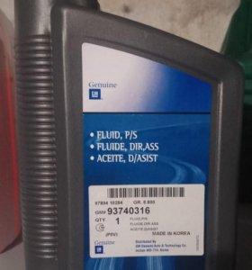 Жидкость гур полусинтетическое GM