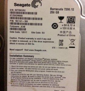 Жесткий диск на 250gb