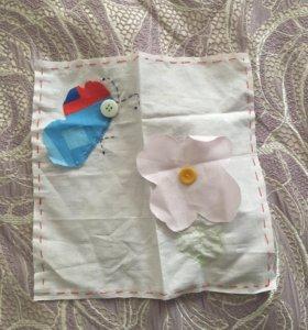 Вышивка(бабочка и цветочек)