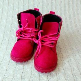 Розовые ботиночки,💞💣