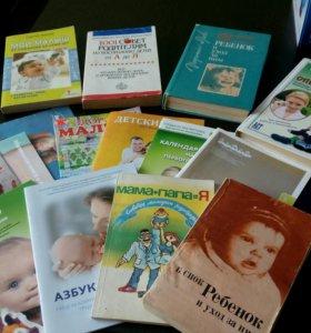 Книги и брошуры