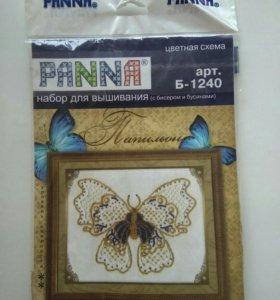 """Набор для вышивания """"PANNA"""""""