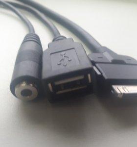 Соединительный кабель Mercedes Benz A0018279304