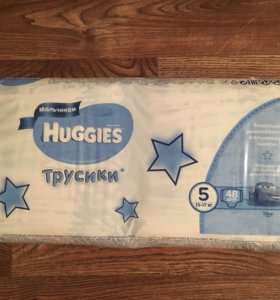 Трусики для мальчиков HUGGIES (5) 13-17 кг