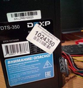 Блок питания DTS-350 новый