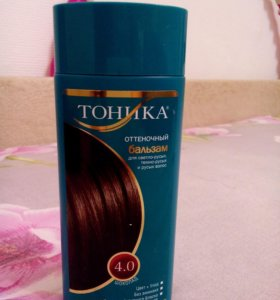 Оттеночный бальзам, цвет шоколад.
