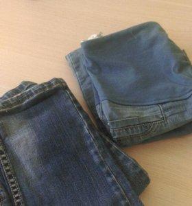 джинсы для будущей мамы