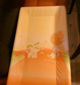 Пеленальная доска + горка в подарок