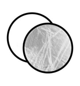 Отражатель для фотосъемки круглый сер - бел 56см