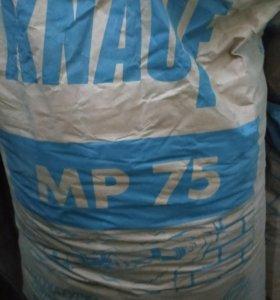 Штукатурка гипсовая Knauf MP 75(30 кг)