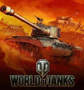 Продам игру World of Tanks