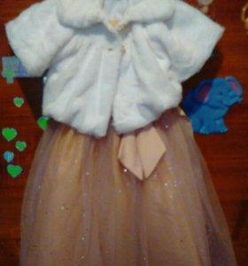 Нарядное платье +шубка