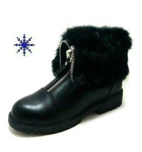 Женские ботинки зима мех натур🎈