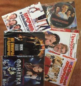 Фильмы, диски