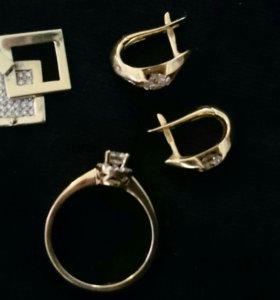 Золотое кольцо, серьги, кулон - ювелирные изделия