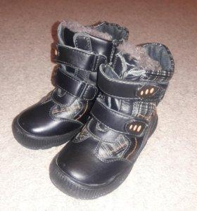 Кожаные детские зимние ботинки