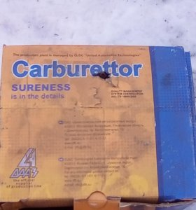 Карбюратор ,генератор