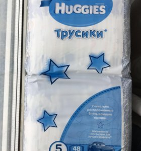 Подгузники HAGGIES трусики для мальчика