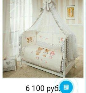 Perina комплект в кроватку Венеция (7 предметов)