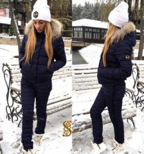 Новый зимний костюм! 44-46р