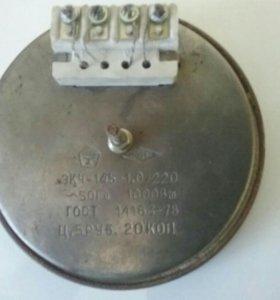 Конфорка для электроплиты 145-1000Вт